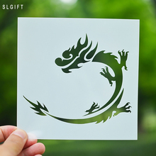 buy dragon stencil designs and get free shipping on aliexpress com