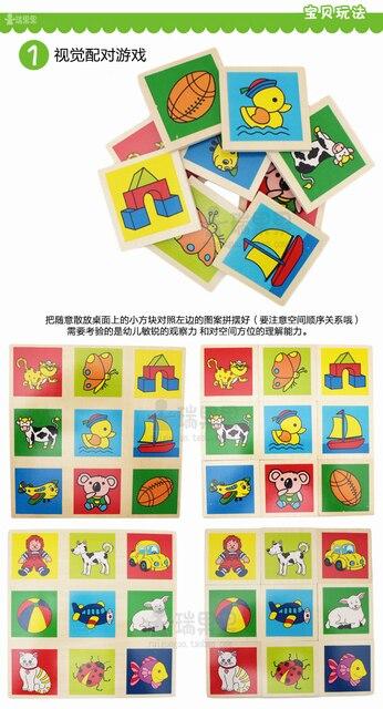 1 Unidades Juegos De Memoria Juguete Educativo Multifuncional