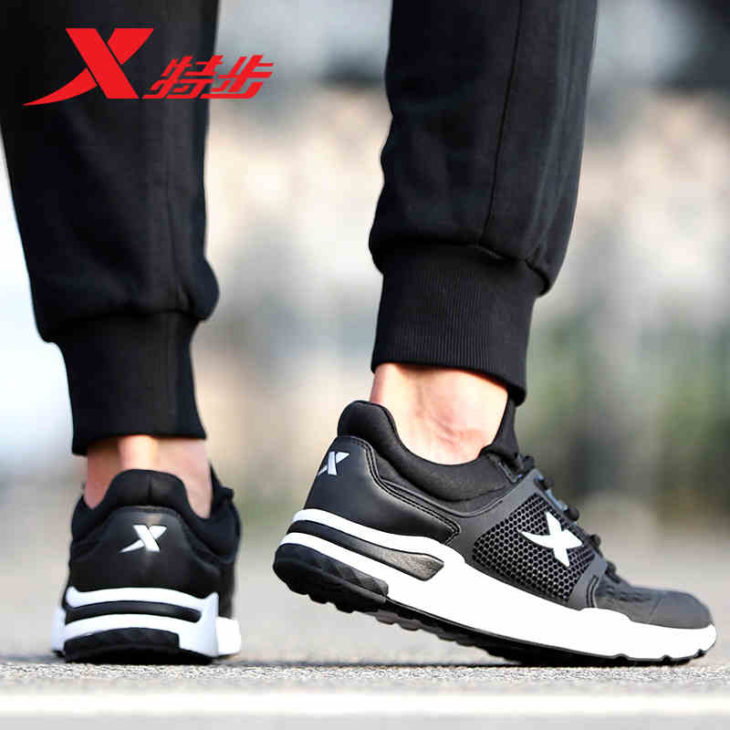 983119529261 XTEP Men's Running Shoes Sneakers Sports walking athletic Shoes mens sport running shoes