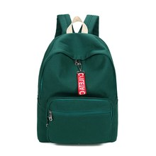 Simply Canvas Women Backpack High Quality Teenager Girls School Book Bag Large Lady Travel Bagpack With Double Hang Decorations
