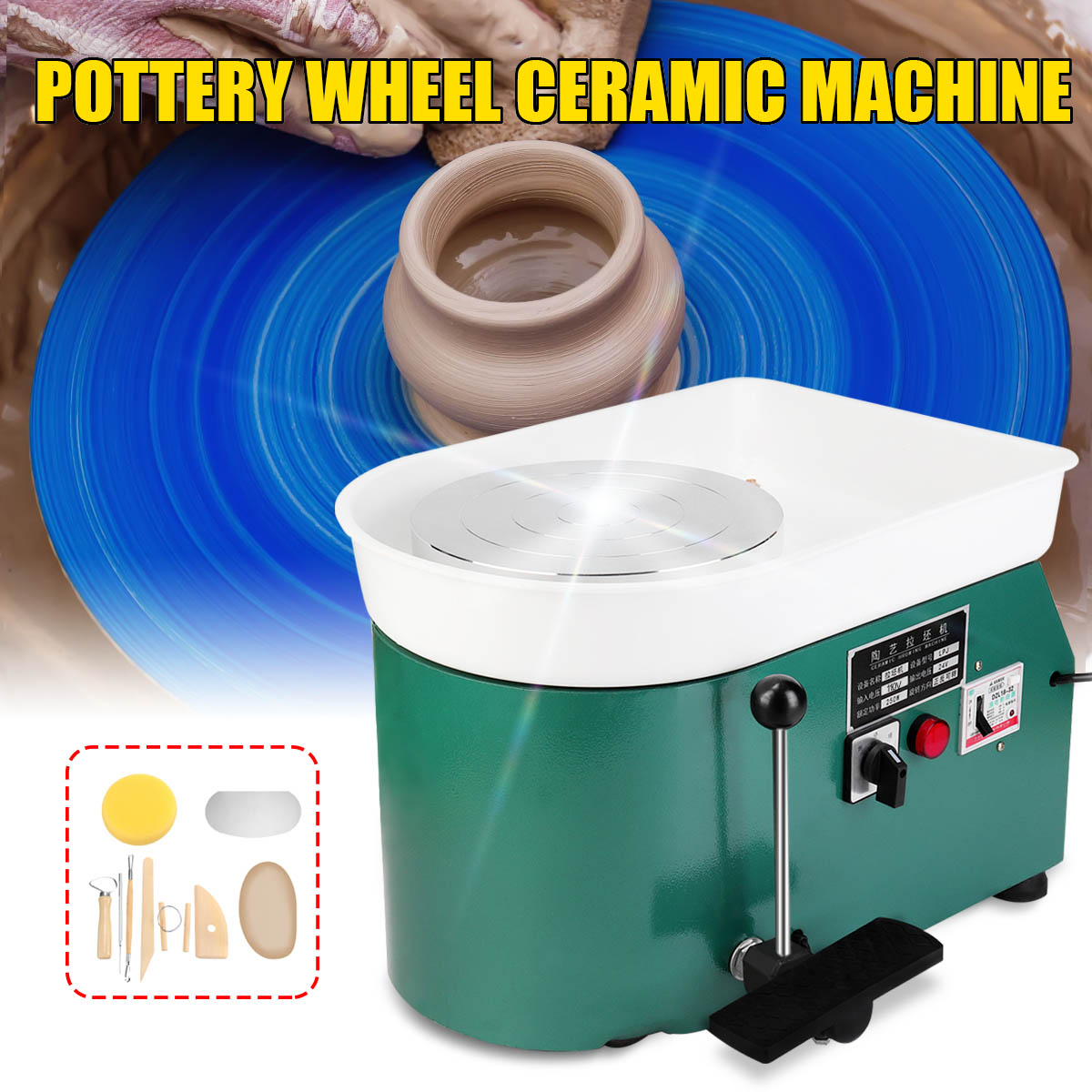 US élégant vert électrique poterie roue Machine accessoire céramique argile outil pied pédale Art artisanat 250 W 110 V - 2