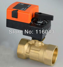 """3/4"""" proprotion valve 100% QUALITY Two way AC/DC24V 0-10V mixing valve  for flow regulation or on/off control"""