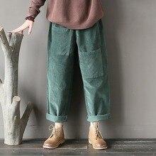 Pantalon Hậu Tây Ren