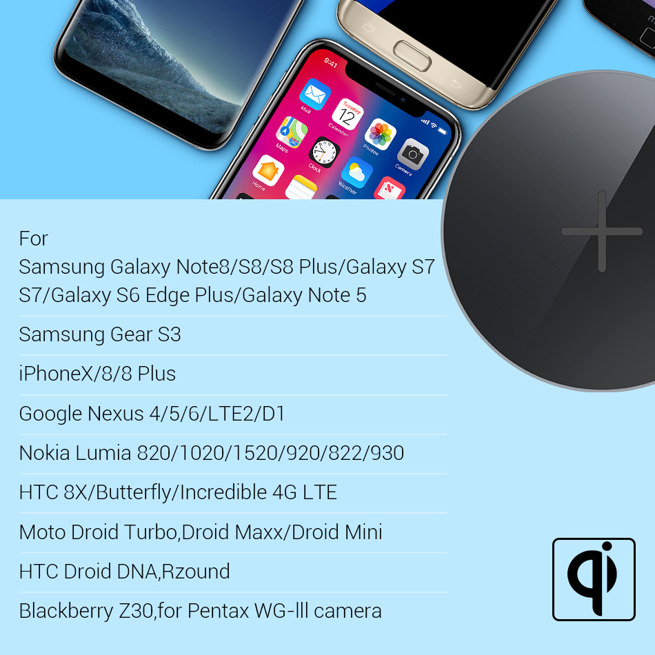 qi wireless charger (6)