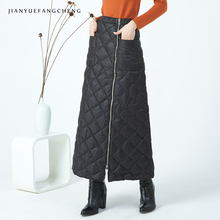 Womens Long Winter Skirts White Duck Down Skirt Thicken High Waist Plus Size A Line Maxi Plaid Black Ankle-Length Jupe
