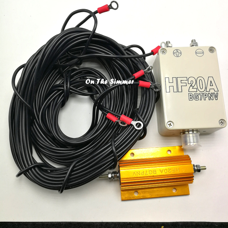 HF20A whole paragraph without blind shortwave antenna