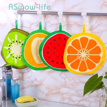 20CM Cartoon Fruit Pattern Wash Cloths Kitchen Absorbent Rag Cleaning Cloth Towels For Dishes Home Supplies