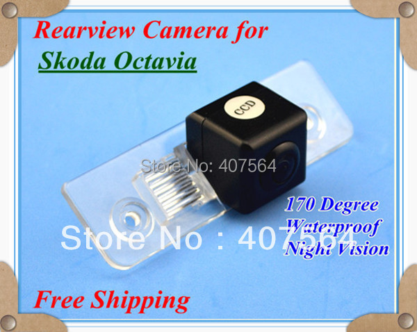 Special Car rear view camera for Skoda Octavia