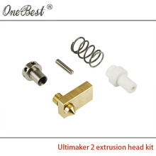 3D printer accessories Ultimaker 2 extrusion head kit ultimaker2 3d printer extrusion head UM2 printhead Free shipping