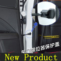 car accessories Car door limiting stopper covers case for Nissan qashqai almera juke x trail tiida primera  car styling