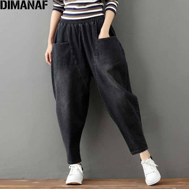 Trousers 오늘의 Solid Elastic