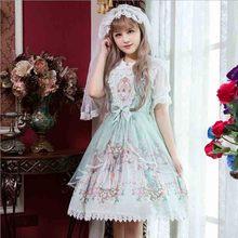 Милое Платье в стиле Лолиты для девочек, Jumperskirt, JSK, женское летнее платье принцессы на бретельках с принтом, голубого и бежевого цветов, платье без рукавов для леди, большие размеры