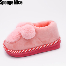 Online Get Cheap Boys Bedroom Slippers -Aliexpress.com   Alibaba Group