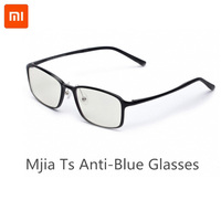 In Stock, ASAP Xiaomi Mijia TS Anti Blue Glass Goggles Glass Anti Blue Ray UV Fatigue Proof Eye Protector Mi Home TS Glass