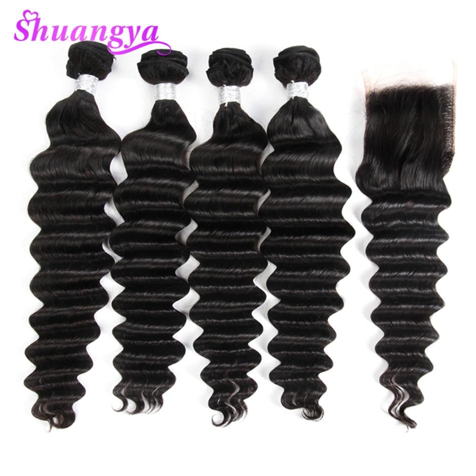Loose Deep Wave Bundles With Closure Human Hair 4 Bundles Lace Closure Remy Brazilian Hair Weave Bundles With Closure Shuangya