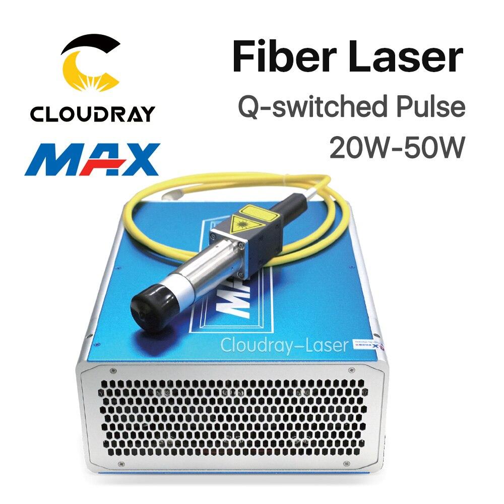 MAX 20 W-50 W Serie Q-switched Impulso Laser a Fibra Macchina Per Marcatura Laser 1064nm di Alta Qualità GQM PARTE FAI DA TE