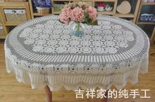 2017 new arrival best selling natural cotton crochet lace tablecloth oval table runner with cutout flower for home decoration
