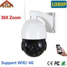 все цены на Stardot Wifi Mini 1080MP IP PTZ camera Network Onvif Speed Dome Cameras 36X Zoom 100m IR Night Vision Outdoor PTZ IP Camera CCTV онлайн