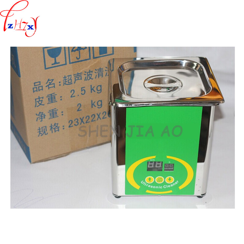 Stainless steel ultrasonic cleaning machine 80W hardware ultrasonic cleaner 304 stainless steel (NSF certification) 1pc stainless steel axle sleeve china shen zhen city cnc machine manufacture