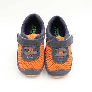 Image 5 - TipsieToesNew Sport Children Shoes Kids Boys Sneakers Spring Autumn 3D Mesh Breathable Casual Girls Running Shoe For