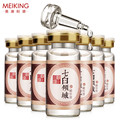 Meiking cuidado de la piel establece crema facial hidratante para blanquear 10 ml * 7 mujeres cara suero esencia cuidado de la piel facial líquido mkz135