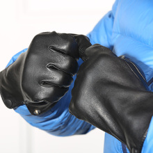 Hot Sales Genuine Leather Gloves Men Handmade Real Sheepskin Gloves Men Winter Glove Free Shipping 3017