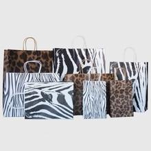 Зебра и Леопардовый бумажный пакет с принтом, ювелирный подарок, мешок для покупок еды, модный подарочный бумажный пакет 10 шт./партия