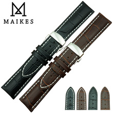 MAIKES New Arrival Men & Women Genuine Leather Watch Strap And 316L Stainless Steel Butterfly Buckle watch band