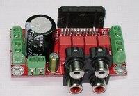 TDA7850 amplifier board car 12V AV Interface Free Shipping