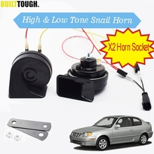 Car-Snail Hyundai Horns 12V for Accent/Lc/1999-2005/.. Waterproof 410/510hz High-Low-Pitch
