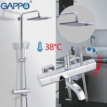GAPPO Смесители для ванной комнаты смеситель для душа Термостатический смеситель для ванной комнаты Смеситель для ванны настенный дождевой Душ Набор Смеситель кран
