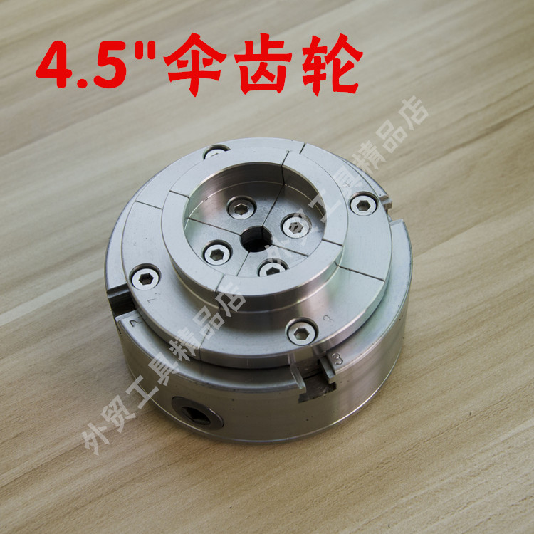 4.25/ 108MM Wood Lathe Self-center Chuck,4.5inch four jaws wood chuck,woodworking lathe chucks4.25/ 108MM Wood Lathe Self-center Chuck,4.5inch four jaws wood chuck,woodworking lathe chucks