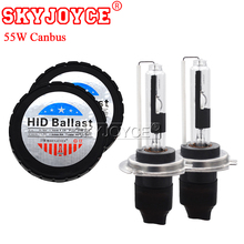 SKYJOYCE 12V 55W Xenon H7R HID Kit AC slim Canbus Round HID Ballast Metal Base H7R hid Auto Car Headlight kit 4300k 5000k 6000k