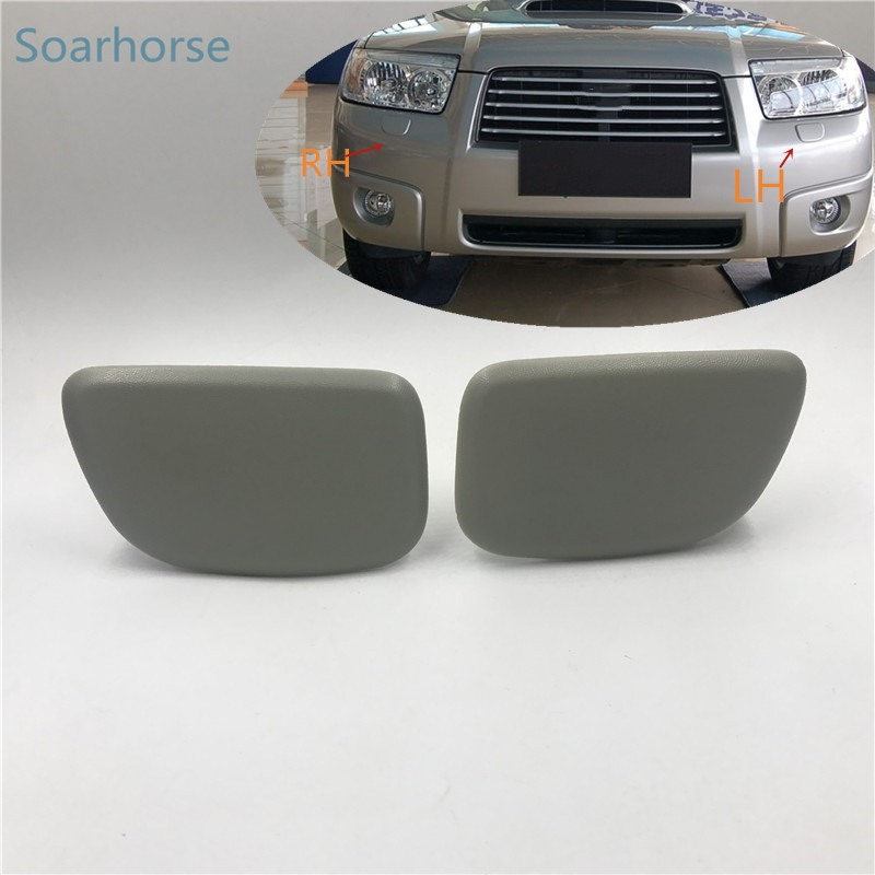 Soarhorse for Subaru Forester 2005-2008 Front Bumper headlight washer spray nozzle cover headlamp washer jet cap soarhorse for subaru forester 2005 2008 front bumper headlight washer spray nozzle cover headlamp washer jet cap