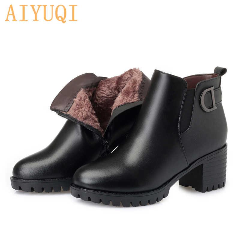 AIYUQI 2020 platform topuklu hakiki deri kadın botları büyük boy 41 42 43 kadın kar ayakkabıları trendi kadın ayakkabı kış martin çizmeler