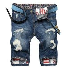 2017 летние новые джинсовые шорты мужские джинсы отверстие шорты мужчин хлопка Высокого качества мужчины прямые джинсы шорты size28/38