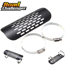 Motorcycle Exhaust Muffler Pipe Heat Shield Cover Guard For Harley Softail Dyna Cruiser C20