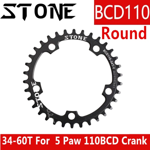Stone Chainring 110 BCD Round for Sram Rival for Rotor 110 BCD red rival s350 s900