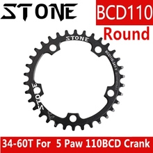 Stone Chainring 110 BCD Round for Sram Rival for Rotor 110 BCD red rival s350 s900 s100 42t 48 50 56 tooth MTB Bike Chainwheel