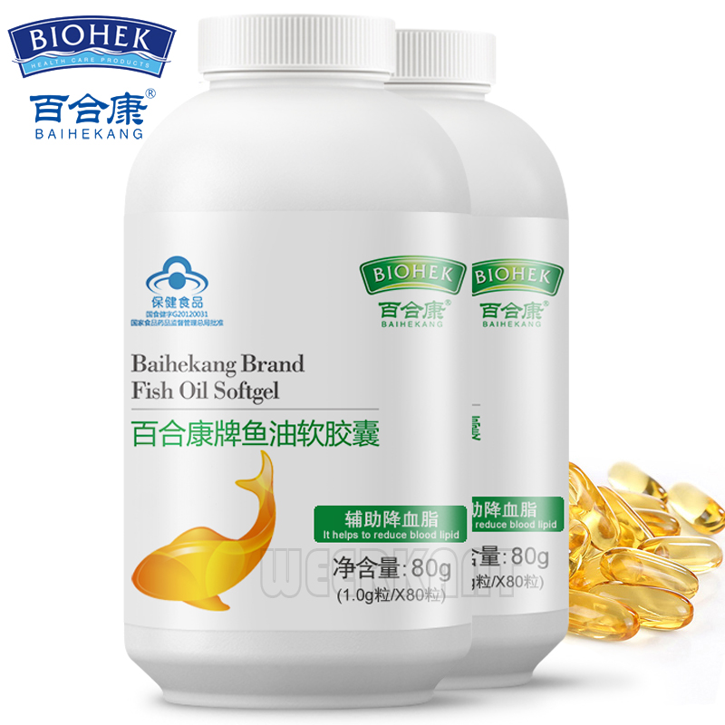 2 Bottles Fish Oil Omega 3 DHA EPA High Quality Deap Sea Omega 3 Capsule 1000 Mg 160 Pcs Free Shipping