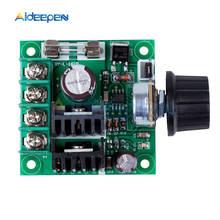 Moteur PWM DC régulateur de vitesse 12V-40V 32V 10A   Auto, régulateur de vitesse, régulateur de vitesse avec interrupteur bouton, gradateur de tension, Module de carte 400W