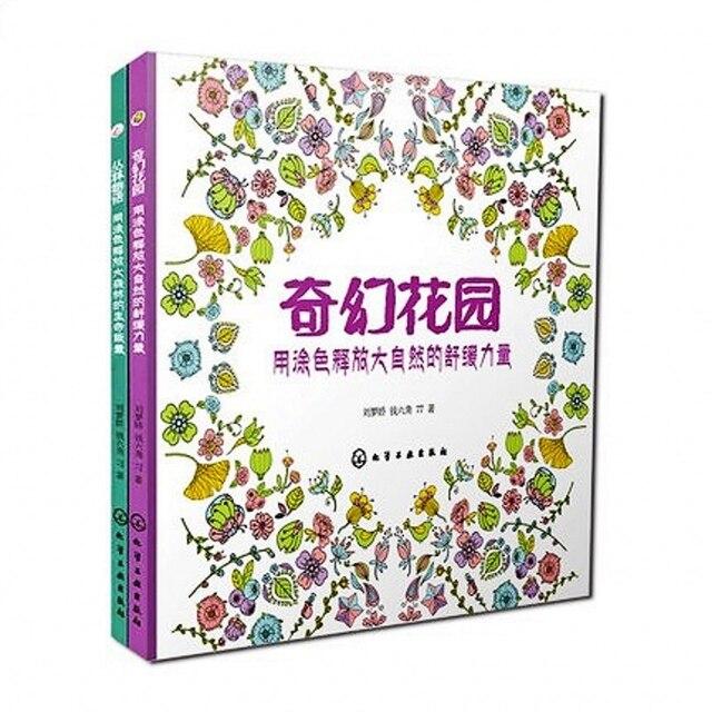 Aliexpress.com: Comprar 2 piezas selva Monogatari libro para ...