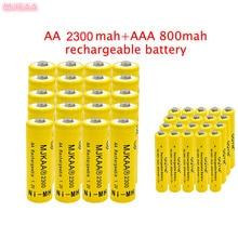 20 pcs AA 2300mAh Ni-MH Rechargeable Batteries + 20 pcs AAA 800mAh Rechargeable Batteries цена в Москве и Питере
