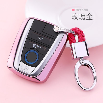 lowest price New Soft TPU Car Key Case Cover for BMW I3 I8 Series Car Styling Protection Key Shell Keychain Ring Accessories