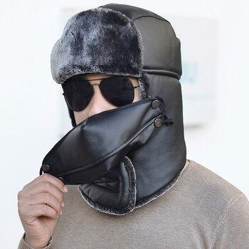 HT2098 grueso invierno montando sombrero hombres mujeres bombardero  sombrero PU cuero ruso sombrero cuello caliente máscara esquí Cap ruso  ushanka sombrero ... e7a8d8b4fe3