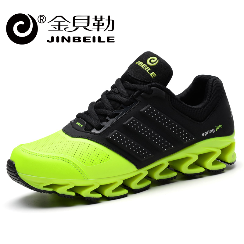 JINBEILE Running Shoes Men Sports Sneakers Upgrade Damping Blade Independent Leaf Stable Elasticity Soles Bounce Jogging Shoes original adidas climachill bounce men s running shoes sneakers