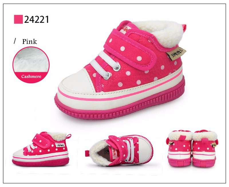 Baby Casual Shoes (24)