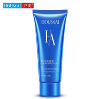 Hyaluronic Acid Facial Cleanser Nourishing Cleanser Foam Moisturizing Face Wash Anti-Spots Marks Deep Clean Cosmetics Facial Care