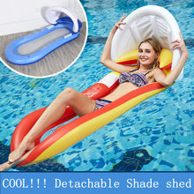 2019 Unisex Inflatable Raft PVC Water Hammock Swimming Pool Accessories Beach Float Inflatable Air Mattress Water toy for Party(China)