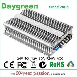 24V to 12V 13.8V 1.5A 3A 5A 10A 15A 20A 30A 40A 60A DC DC Converter Step Down Buck Regulator Voltage Transformer Stabilizer